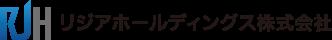 RJH リジアホールディングス株式会社